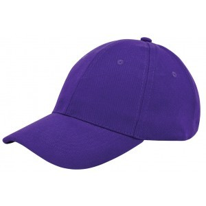 Brushed twill cap paars